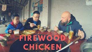 Курица в казане по-сычуаньски || Что покушать в Чэнду || Традиционная китайская еда