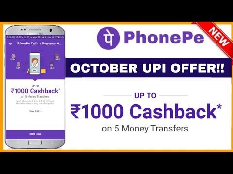 🔥Upto Rs 1000 Cashback For All Phonepe User - Phonepe October UPI Offer | Send Money Get Cashback