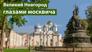 Великий Новгород: Несостоявшаяся демократия
