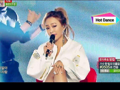 [HOT] Hyolyn X Jooyoung - Erase, 효린 x 주영 - 지워, Show Music core 20141220