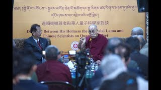 His Holiness' Inaugural speech at historic dialogue with Chinese scientist on 'Quantum Effect'.