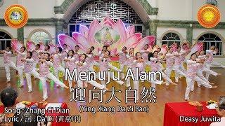 Menuju Alam - 迎向大自然 Ying Xiang Da Zi Ran (SKM)