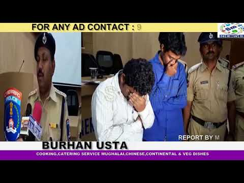 CYBERABAD COMMISSIONERATE ARRESTED TWO NOTORIOUS FAKE OFF SHORE JOB