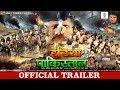 INDIA vs PAKISTAN   Official Trailer   Bhojpuri Movie  Kallu,Yash Mishra,Rakesh Mishra,Ritesh Pandey