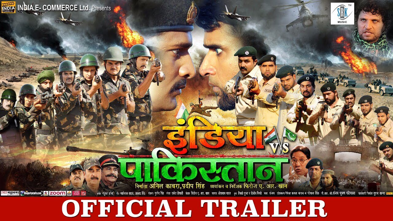 Electronic bhojpuri film video gana  ka new gane