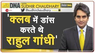 DNA: PV Narasimha Rao के पोते से सुनिए गांधी परिवार का 'सच'   History of Rahul Gandhi   NV Subhash