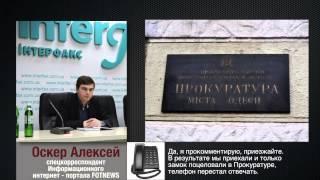 Александр Дубовой. Магнолия. Рейдер - Власть ПР(, 2014-04-11T20:39:10.000Z)