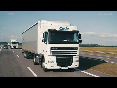 CHALT - INTERNATIONAL CARGO TRANSPORTATION