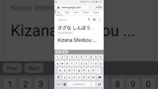 Translating Yandere-chan's rival name!
