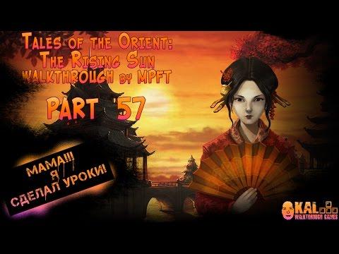 Walkthrough Tales of the Orient The Rising Sun Part 57  