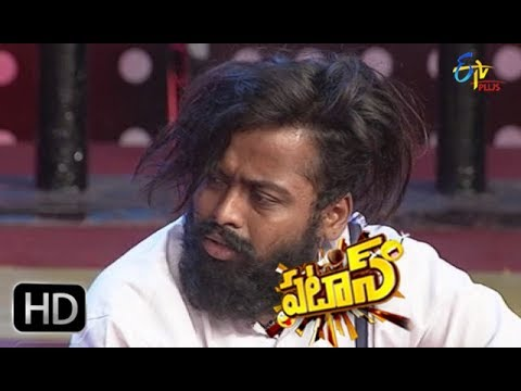 Patas | Balveer Singh Performance | 26th June 2018| ETV Plus thumbnail