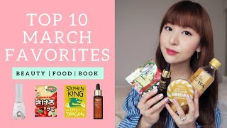 Top 10 March Favorites | JAPAN MONTHLY FAVORITES