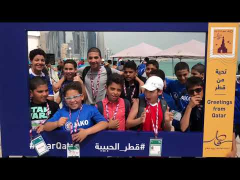 FINA 'Open Challenge' - Open Water Swim Event - Doha