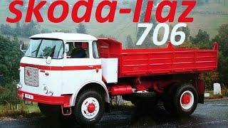 Премьера ! Skoda-LIAZ 706 ! Все модификации !