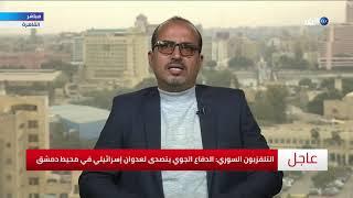 خبير عسكري: استهداف التحالف العربي لمقار الحوثيين باليمن عملية استخباراتية ناجحة