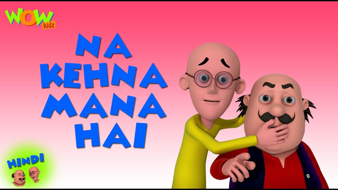 Na Kehna Mana Hai Motu Patlu In Hindi 3d Animation Cartoon For
