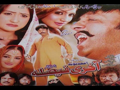 Pashto Islahi Drama Akheri Faisala 2016 Shahid Khan, Swate Pashto Movie Pakistani Regional Movie