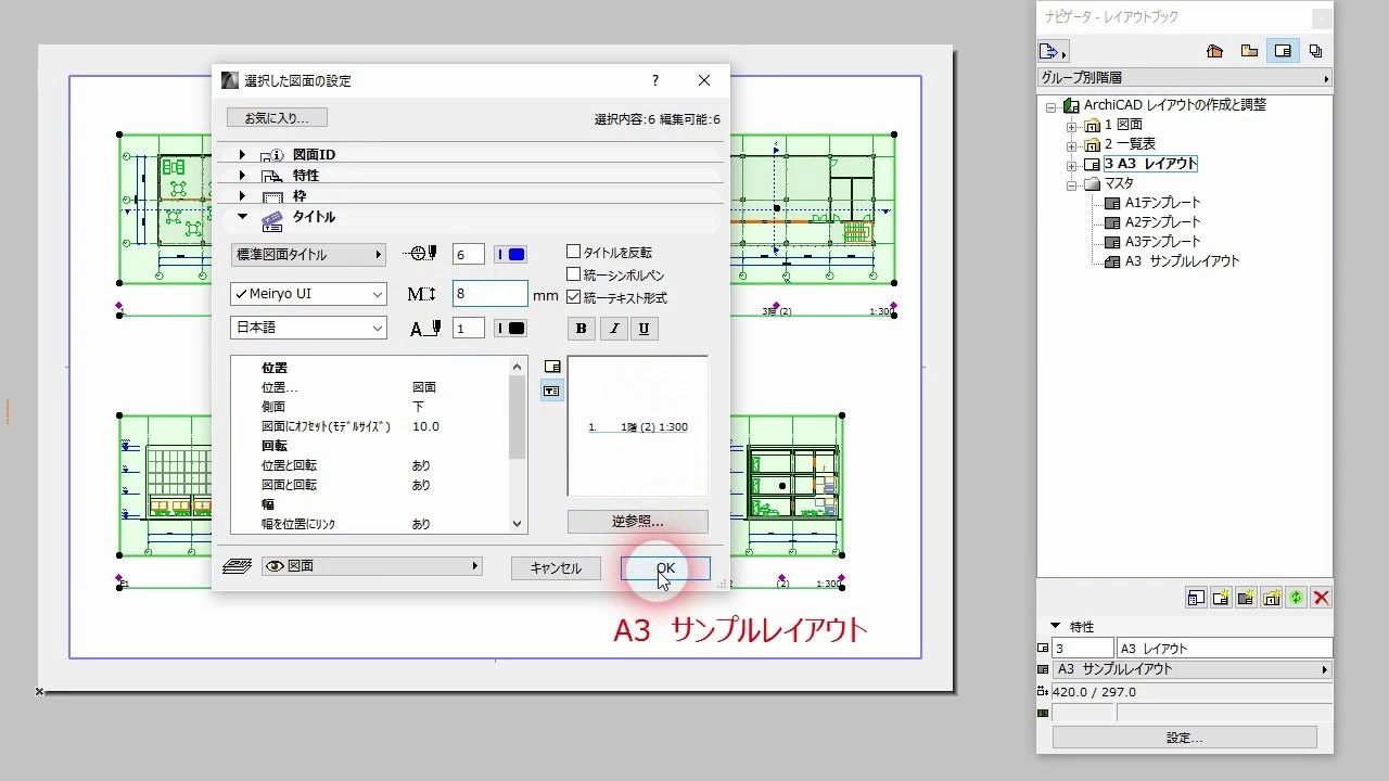archicad free trial
