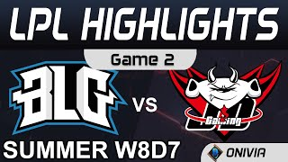 BLG vs JDG Highlights Game 2 LPL Summer Season 2020 W8D7 Bilibili Gaming vs JD Gaming by Onivia