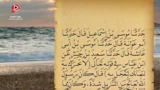 صحيح البخاري - باب كَيْفَ كَانَ بَدْءُ الْوَحْىِ إِلَى رَسُولِ اللَّهِ (حديث رقم 5)