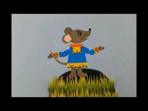 скачать хвастливый мышонок торрент - фото 10
