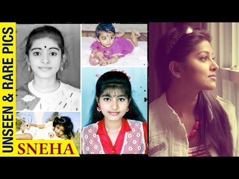 Sneha Rare & Unseen Pics | Sneha Childhood Photos