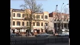 Май 1999, Хабаровск. Прогулка по центру города