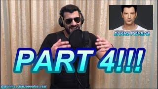Γιάννης Χατζόπουλος - ΜΙΜΗΣΕΙΣ ΤΡΑΓΟΥΔΙΣΤΩΝ & CELEBRITIES PART 4