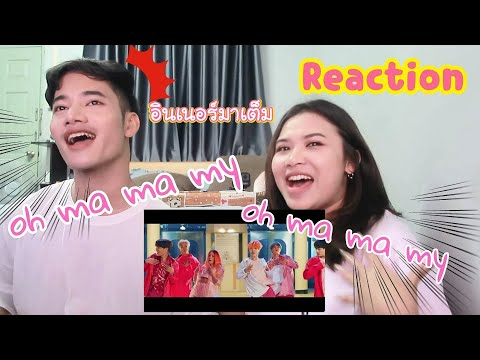 [เคโระรีแอ็ค] BTS '작은 것들을 위한 시 (Boy With Luv) feat. Halsey' l Reaction