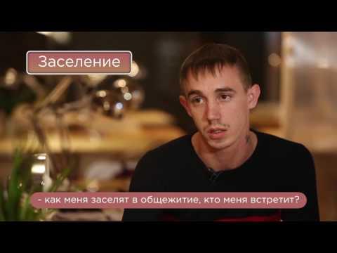 Первый день. Работа вахтой в Москве - как это в реальности http://na-vahtu.ru/