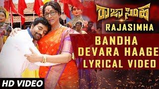 Bandha Devara Haage Lyrical Song | Raja Simha Kannada Movie Songs | Anirudh, Nikhitha,Sanjana,
