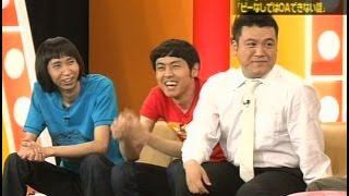 「チクリ箱」(蜂の着ぐるみ姿の斉藤舞子アナがレギュラー陣のタレコミ...