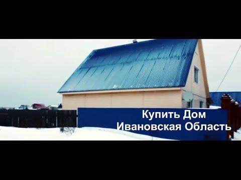 г. Иваново ул.Лежневская 115 видео - YouTube