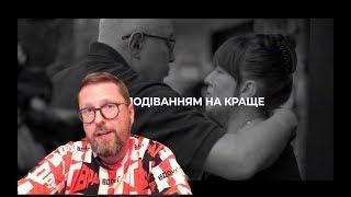 Как канал Порошенко квартиру дарил