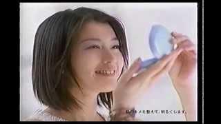 1999年ごろのソフィーナ ホワイトニング クリアEXのCMです。夏川結衣さ...