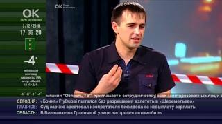 Телеканал ОК, округ Котельники