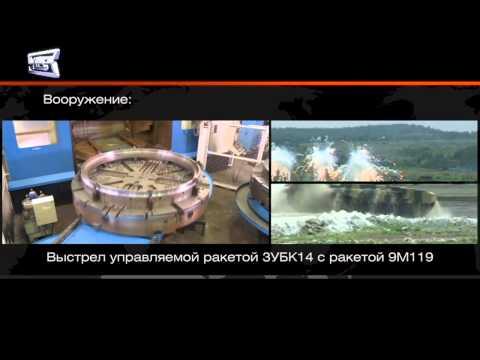 Презентационный фильм о продукции ОАО «УКБТМ»