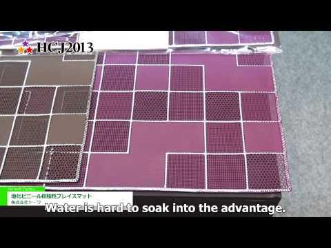 Vinyl chloride resinousness place mat - Towa Co., Ltd.