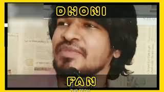 Dhoni Fan| Madan Gowri Whatsapp Status In Tamil| ZUB TECH