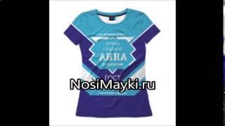 купить однотонные футболки москва(, 2017-01-08T11:08:51.000Z)