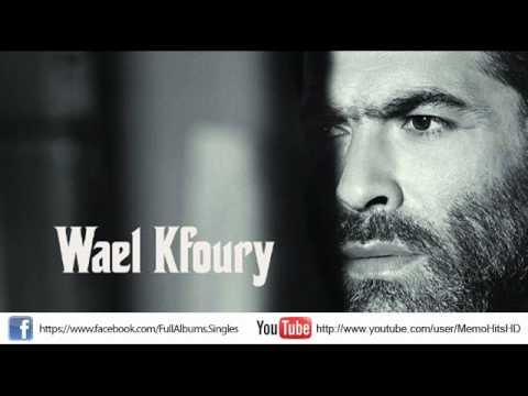 وائل كافوري - صفحة وطويتا   2012   النسخة الاصلية