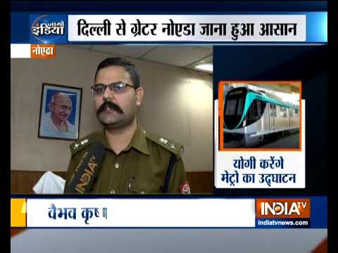 Noida Metro's Aqua Line set to be inaugurated by CM Yogi Adityanath
