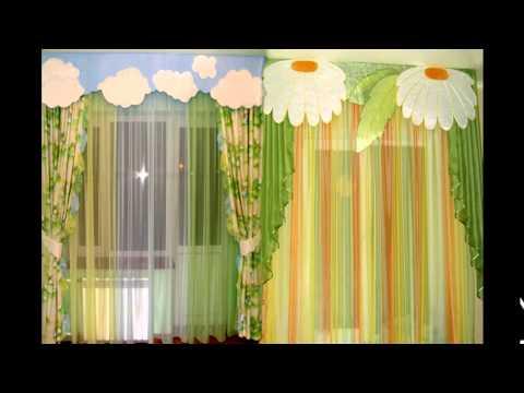 Купить недорогие готовые шторы - YouTube