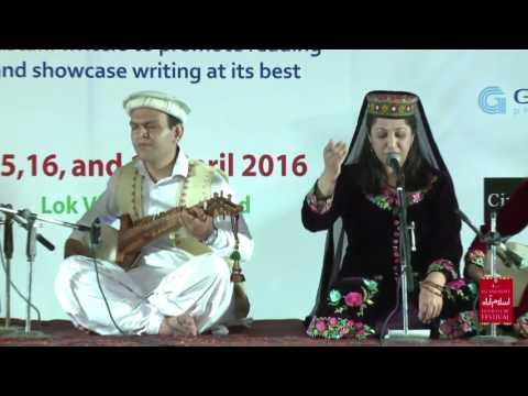 ILF-2016: Mystic Sufi Night Presented by Lok Virsa  (17.4.2016)