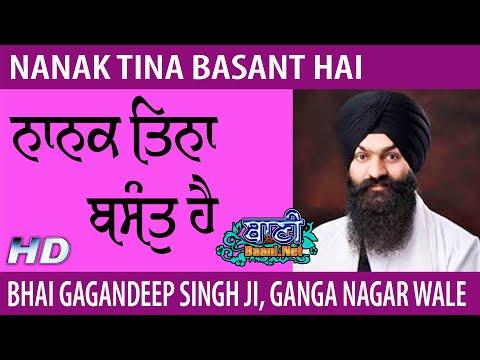 Shaikh-Faridaay-Khair-Deejay-Bandagi-Bhai-Gagandeep-Singhji-Ganganagar-G-Tikana-Sahib