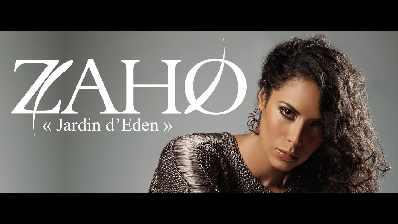 Zaho jardin d 39 eden lyrics video youtube for Jardin d eden