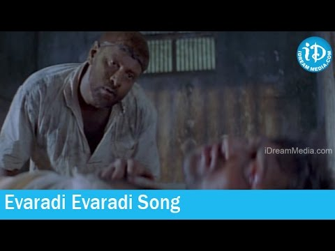 Evaradi Evaradi Song - Sivaputrudu Movie Songs -Vikram - Surya - Sangeeta