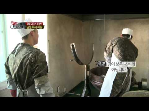 A Real Man(Korean Army)- Field tactical situational training, EP06 20130519