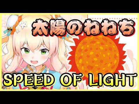 ネーミンセンス神ホロライブ5期生太陽のねねち【ホロライブ切り抜き/桃鈴ねね】