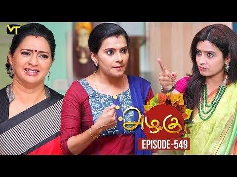 Azhagu Tamil Serial latest Full Episode 549 Telecasted on 09 Sep 2019 in Sun TV. Azhagu Serial ft. Revathy, Thalaivasal Vijay, Shruthi Raj and Aishwarya in the lead roles. Azhagu serail Produced by Vision Time, Directed by Selvam, Dialogues by Jagan. Subscribe Here for All Vision Time Serials - http://bit.ly/SubscribeVT   Click here to watch:  Azhagu Full Episode 548 https://youtu.be/tlHnFjld-hY  Azhagu Full Episode 547 https://youtu.be/QpF-BklhmqM  Azhagu Full Episode 546 https://youtu.be/ubkFbpJfU-k  Azhagu Full Episode 545 https://youtu.be/KkKwwhbz3yE  Azhagu Full Episode 544 https://youtu.be/wsTidRiBnx4  Azhagu Full Episode 540 https://youtu.be/eVY8GmJlUSA  Azhagu Full Episode 539 https://youtu.be/2nCT3UV3Rs8  Azhagu Full Episode 538 https://youtu.be/kjV1EGSoawg  Azhagu Full Episode 537 https://youtu.be/n2FXmqOsb-E  Azhagu Full Episode 536 https://youtu.be/vWsIUjK5xJ0   For More Updates:- Like us on - https://www.facebook.com/visiontimeindia Subscribe - http://bit.ly/SubscribeVT